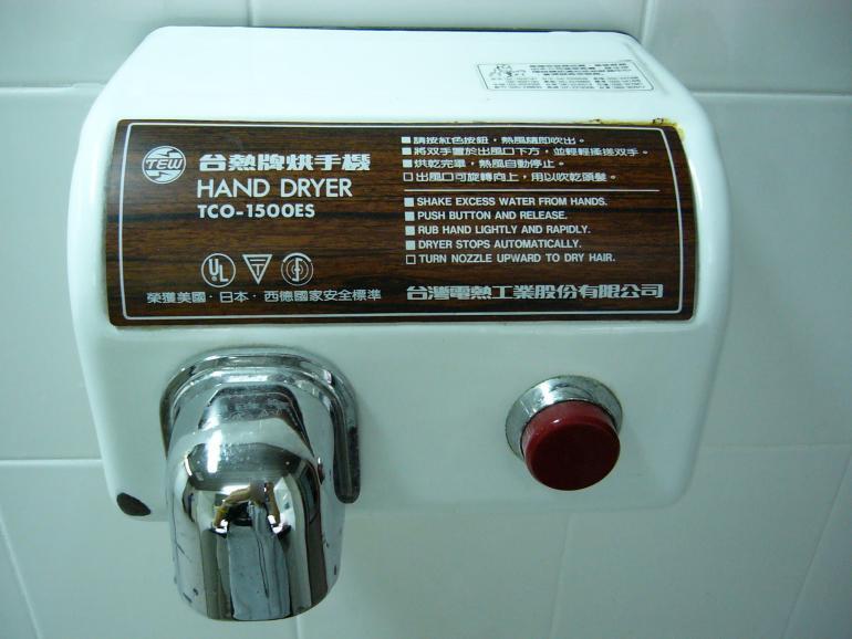 TEW_hand_dryer_TCO-1500ES